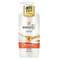 潘婷洗发水染烫修护750ml(洗发露 秀发能量水 新老包装随机发送)