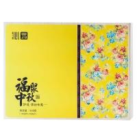 沁园福聚中秋月饼礼盒,550g