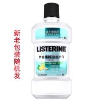 李施德林(Listerine)健康亮白漱口水500ml(泰国进口)