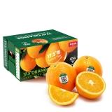 农夫山泉 17.5°橙 3kg装  钻石果