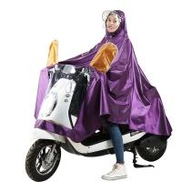 雨航(YUHANG)户外骑行成人电动电瓶摩托车雨衣男女式单人雨披 大帽檐带面罩 4XL紫色