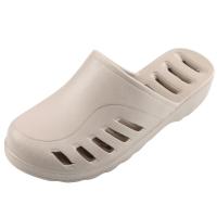 Homix 厚底防滑漏水浴室洗澡拖鞋 米色 42码