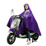 雨航 (YUHANG) 户外骑行成人电动电瓶摩托车雨衣男女式单人雨披 大帽檐4XL 紫色