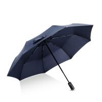 Hommy 三折全自動8骨加大防風商務折疊雨傘 男女通用 藍色