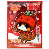 集暖暖贴暖身贴暖宝宝60片特惠装暖猫003号