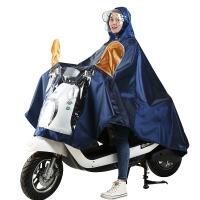 雨航 YUHANG戶外騎行成人電動電瓶摩托車雨衣男女式單人雨披 大帽檐帶面罩 4XL藍色