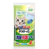 日本进口 佳乐滋(Gaines)双层猫砂盆专用尿垫 无香型 4P装