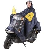 备美 雨衣摩托车电动车雨衣成人时尚透明大帽檐加厚单人电瓶车雨披 藏青色