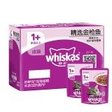 偉嘉 寵物貓糧貓濕糧 成貓妙鮮包 金槍魚味85g*12整盒裝