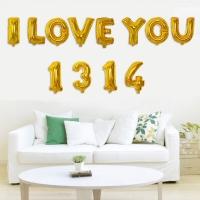 京唐 情人节七夕结婚求婚生日派对气球套装 圣诞派对婚房布置 I LOVE YOU 1314 金色送气筒