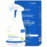 泰利三佳(TNY3J)改性光触媒甲醛净化剂 除甲醛清除喷剂强力新房装修家具除味