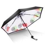 iRain Umbnella  防晒口袋伞超轻伞折叠防紫外线伞晴雨伞太阳伞五折伞遮阳伞 柠檬白