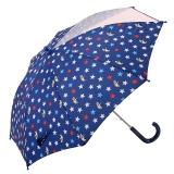 百盛洋伞 喵喵虎系列童趣学生透明伞 安全儿童伞 4-12岁男女通用雨伞7122 蓝色大号