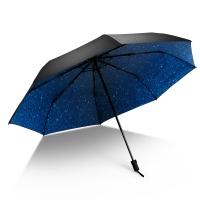 iRain Umbnella 防晒伞折叠防紫外线伞晴雨伞太阳伞三折伞黑胶伞遮阳伞 灿若繁星