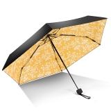 iRain Umbnella  防晒口袋伞超轻伞折叠防紫外线伞晴雨伞太阳伞五折伞遮阳伞 姚黄