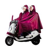 雨航 YUHANG 提花布电动电瓶摩托车雨衣男女式双人雨披 大帽檐带面罩 4XL酒红色