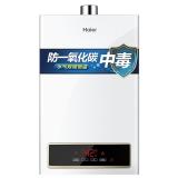 海尔(Haier)12升燃气热水器 水气双调恒温 CO主动安防安全防烫锁 富氧蓝焰JSQ24-12WA2(12T)