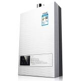 万家乐(macro)12升智能精控恒温 无氧铜水箱 燃气热水器(天然气)JSQ24-12201