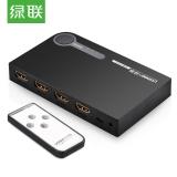 绿联(UGREEN)HDMI切换器3进1出 三进一出 4K高清3D视频分配器 电脑盒子接电视带遥控 显示器共享 黑 40234