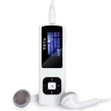 月光宝盒 JD21 4G白色 U盘直插式mp3播放器 发烧级高音质 便携迷你跑步运动型 学生可用