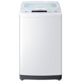 海尔(Haier)EMS70BZ58W 7公斤 变频全自动波轮洗衣机 免清洗 3年质保