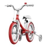 Ninebot九号儿童自行车儿童车女优雅款 小孩宝宝女童单车14寸红色