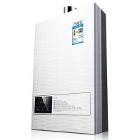 万家乐(macro)10升智能精控恒温 无氧铜水箱 燃气热水器(天然气)JSQ20-10201