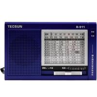 德生(Tecsun) R-911 便攜式半導體 全波段收音機 校園廣播(藍色)