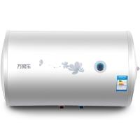 万家乐(macro)50升双防电盾 经济节能 下潜加热 电热水器 D50-H111B