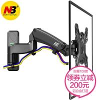 NB F450(40-50英寸)双臂气弹簧电视挂架电视架电视支架旋转伸缩上下升降乐视微鲸暴风海信49/40/43/50