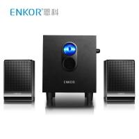 恩科(ENKOR)E300 台式笔记本2.1电脑音响低音炮 有源多媒体木质迷你音箱