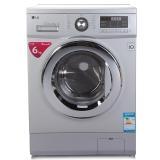 LG 6公斤 DD变频滚筒洗衣机  银色 WD-N12415D