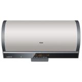 海尔(Haier)65升空气能热水器(一体壁挂式)智能APP远程遥控电热水器KG15/65-AE3-U1