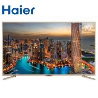 海尔 (Haier) LS70A31 70英寸 4K安卓智能网络纤薄窄边框UHD高清LED液晶电视(金色)