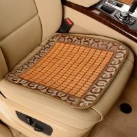 南极人(Nanjiren)汽车坐垫 夏季凉垫冰垫 小方垫  办公室坐垫 手工竹片 全车三件套 棕色