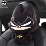 拽猫(ZhuaiMao) 汽车头枕 颈枕 卡通护颈枕 办公车用靠枕 黑绅士