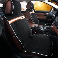 牧宝(MUBO)四季汽车坐垫透气排汗机编座垫宝马5奥迪系汉兰达昂科威蒙迪欧 MJB-W1501 黑色