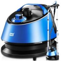 华光(HG)挂烫机 WY5030-H 双杆蒸汽挂烫机(蓝色)