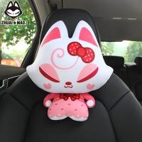 拽猫(ZhuaiMao) 汽车头枕 颈枕 卡通护颈枕 办公车用靠枕 萝莉款