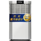 史密斯(A.O.Smith)  空气净化器 针对重污染除PM2.5甲醛 KJ-400A01