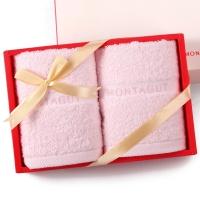 梦特娇(Montagut) 毛巾家纺 素色绣字毛巾礼盒两条装 精致礼品 简约大方 粉色 26.5*18.5*5.5cm