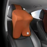 吉吉(GiGi)汽车头枕 G-1603太空记忆棉护颈枕 车用颈枕头靠枕 全天候守护 咖色