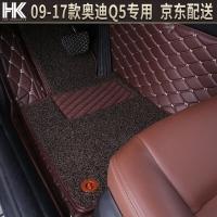 【入仓脚垫】恒卡 全包围丝圈汽车脚垫 奥迪Q5专车专用脚垫 咖色