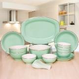 雅诚德arst中式陶瓷龙泉釉盘碗碟釉下彩家用时尚23头餐具套装礼盒