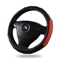 WRC 汽车方向盘套3D运动把套 车用头层牛皮真皮透气吸汗防滑 四季通用 38厘米 中号 红色
