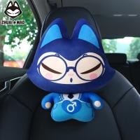 拽猫(ZhuaiMao) 汽车头枕 颈枕 卡通护颈枕 办公车用靠枕 眼镜男