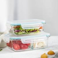 佳佰 保鲜盒高硼硅耐热玻璃保鲜盒两件套