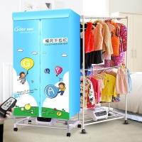 奥德尔(odor)干衣机  干衣容量10公斤  功率1010瓦  双层遥控式按键 HF-F13T