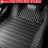 五福金牛 全包围皮革汽车脚垫 迈畅系列 14-17款丰田卡罗拉/雷凌专用脚垫 黑色