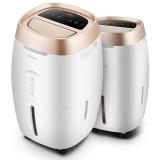 德尔玛(Deerma)抽湿机/除湿机 除湿量16升/天 适用面积10-40平方米 噪音50分贝 智能数控 家用/地下室 DEM-DE40D